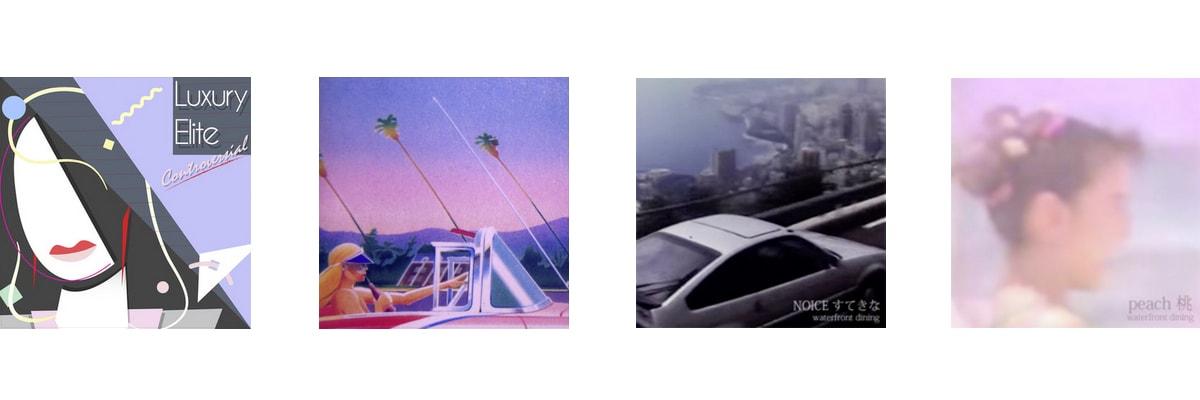 beispiele-vaporwave-coverdesign